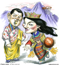 Queen Jetsun - Bhutan loves Basketball -  by Taylor Jones