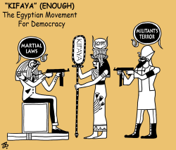 kifaya enough egypt  by Emad Hajjaj