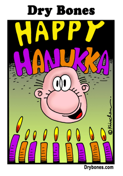 Happy Chanukka by Yaakov Kirschen