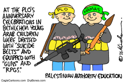 Palestinian Education by Yaakov Kirschen