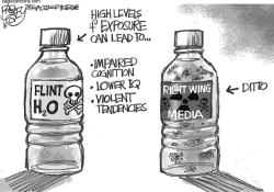 Harmful If Swallowed  by Pat Bagley