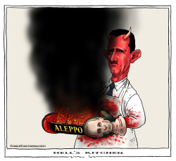 hell's kitchen by Joep Bertrams