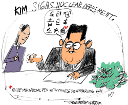 Kim Signs On  by Randall Enos