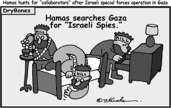 Hamas in Panic Mode by Yaakov Kirschen