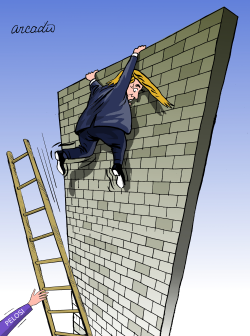 The wall is Pelosi by Arcadio Esquivel