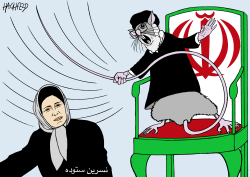 148 lashes for Nasrin Sotoudeh by Rainer Hachfeld