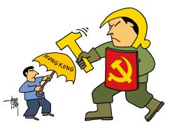 Chinese Communist Party by Arend Van Dam