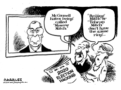 Mitch McConnell by Jimmy Margulies