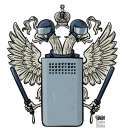 Coat of arms of Russia by Gatis Sluka