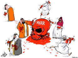 The Gulf and the War by Osama Hajjaj