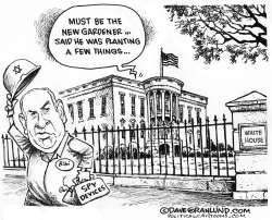 Israeli spy devices near White House by Dave Granlund