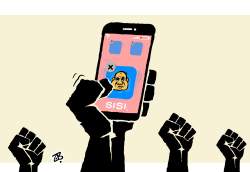 Sisi must go by Emad Hajjaj