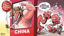 China communist 70 years by Paresh Nath