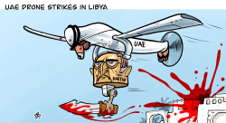UAE drone strikes in Libya by Emad Hajjaj