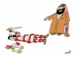 Saudi justice by Stephane Peray