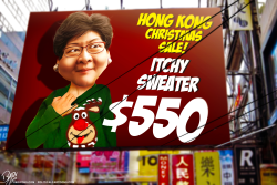 Hong Kong Christmas sale by Bart van Leeuwen