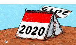 Refugees years by Emad Hajjaj