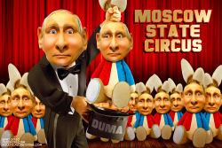 Moscow State Circus by Bart van Leeuwen