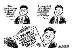 China coronavirus and Equifax breach by Jimmy Margulies