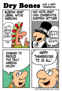 Thanksgiving Combination by Yaakov Kirschen
