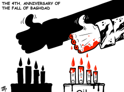 4th anniversary  by Emad Hajjaj