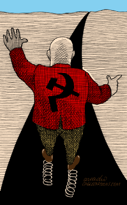 Communism With Strength --  by Arcadio Esquivel