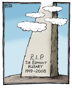 Sir Edmund Hillary's mountain -  by Christo Komarnitski
