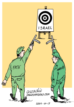 Hamas vs. Fatah by Arcadio Esquivel