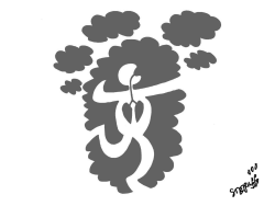 Polluted beijing 2008 logo by Stephane Peray