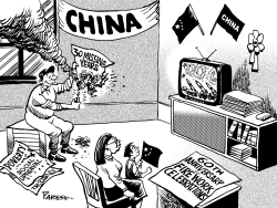 Sixty years of China by Paresh Nath