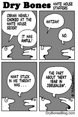 White House Seder by Yaakov Kirschen