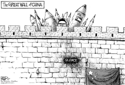 The Great Wall by Nate Beeler
