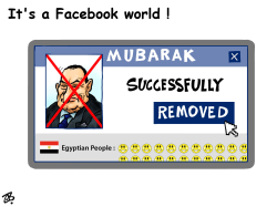 Mubarak Removed by Emad Hajjaj