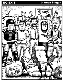 Egypt beware of Army and Police by Andy Singer