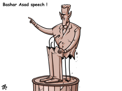 Bashar Asad speech by Emad Hajjaj