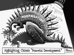 Pentagon on China by Paresh Nath