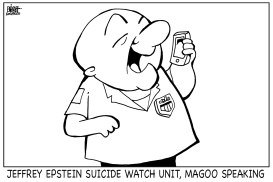 EPSTEIN SUICIDE WATCH EXPLAINED by Randy Bish